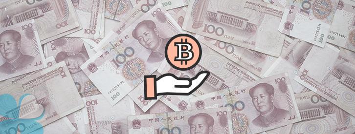 china-yuan-digital