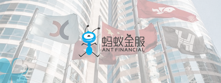 alibaba-opv-ant-financial-