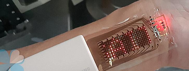 flash-samsung-biometrico1